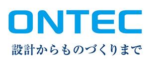プラスチック加工・樹脂加工の試作メーカー:オンテック